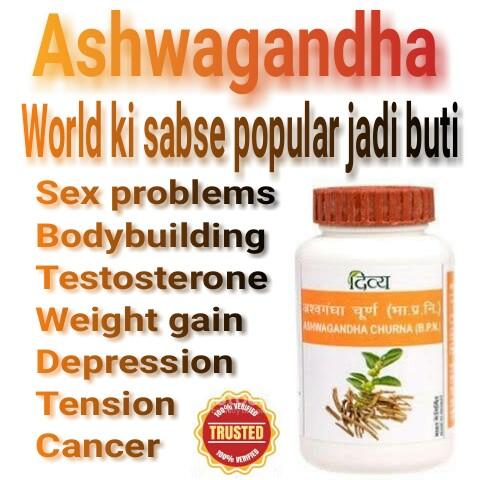 Ashwagandha in hindi, ashwagandha ke parhej, ashwagandha churna, ashwagandha uses in hindi, ashwagandha churna ka sevan kaise kare, ashwagandha ke fayde, ashwagandha kab khana chahiye, ashwagandh